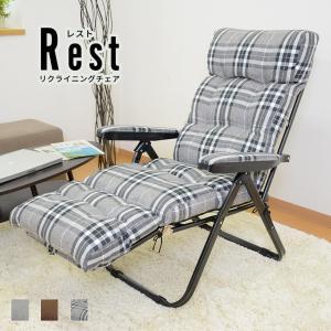 リクライニングチェア アームレスト フットレスト ハイバック 1人用 ソファ 椅子 いす チェア (シップス)(KIC)(ドリス)|grazia-doris
