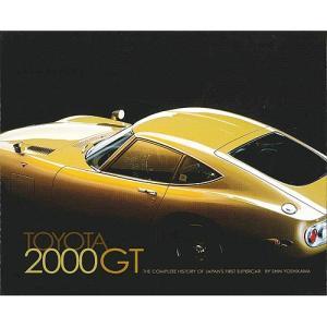 書籍:Toyota 2000GT:The Complete History of Japan's First Supercar|grease-shop