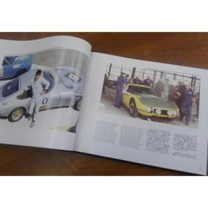 書籍:Toyota 2000GT:The Complete History of Japan's First Supercar grease-shop 02