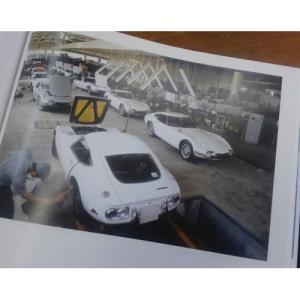 書籍:Toyota 2000GT:The Complete History of Japan's First Supercar grease-shop 03