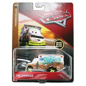カーズ:ドクター・ダメージ (Dr. Damage)  【※クリアカバー・テープ止め】|grease-shop