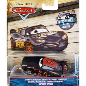 カーズ・トーマスビル・レーシング・レジェンズ:ジャクソン・ストーム #20  (Jacson Storm)|grease-shop
