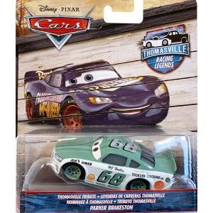カーズ・トーマスビル・レーシング・レジェンズ:パーカー・ブレーキストン #68 (Parker Brakeston)|grease-shop