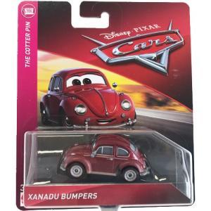 カーズ:ザナドゥ・バンパーズ (Xanadu Bumpers)|grease-shop