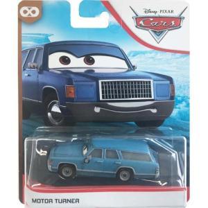 カーズ:モーター・ターナー (Motor Turner)|grease-shop