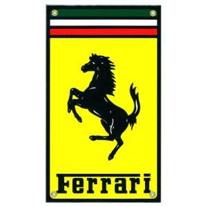 自動車ロゴプレート:FERRARI|grease-shop