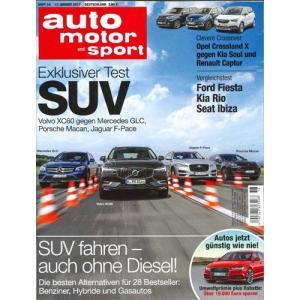 洋雑誌:Auto Motor und Sport 2017年8月17日号 (ドイツ版/アウトモータウントシュポルト) grease-shop