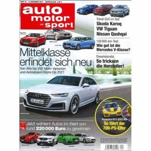 洋雑誌:Auto Motor und Sport 2017年11月9日号 (ドイツ版/アウトモータウントシュポルト)|grease-shop