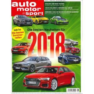洋雑誌:Auto Motor und Sport 2018年3月1日号 (ドイツ版/アウトモータウントシュポルト) grease-shop