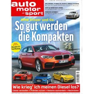 洋雑誌:Auto Motor und Sport 2018年3月15日号 (ドイツ版/アウトモータウントシュポルト)|grease-shop