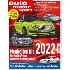 洋雑誌:Auto Motor und Sport 2018年4月26日号 (ドイツ版/アウトモータウントシュポルト)|grease-shop