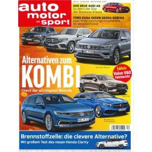 洋雑誌:Auto Motor und Sport 2018年5月24日号 (ドイツ版/アウトモータウントシュポルト)|grease-shop