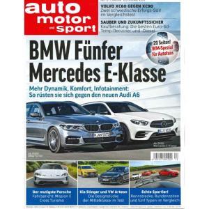 洋雑誌:Auto Motor und Sport 2018年6月7日号 (ドイツ版/アウトモータウントシュポルト)|grease-shop