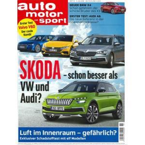 洋雑誌:Auto Motor und Sport 2018年7月5日号 (ドイツ版/アウトモータウントシュポルト) grease-shop