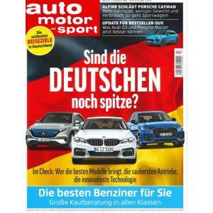 洋雑誌:Auto Motor und Sport 2018年8月2日号 (ドイツ版/アウトモータウントシュポルト) grease-shop