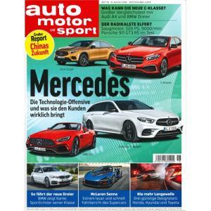 洋雑誌:Auto Motor und Sport 2018年8月16日号 (ドイツ版/アウトモータウントシュポルト)|grease-shop