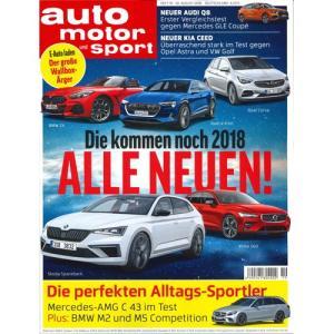 洋雑誌:Auto Motor und Sport 2018年8月30日号 (ドイツ版/アウトモータウントシュポルト)|grease-shop