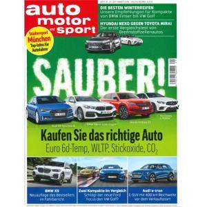 洋雑誌:Auto Motor und Sport 2018年9月27日号 (ドイツ版/アウトモータウントシュポルト)|grease-shop