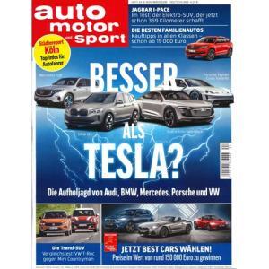 洋雑誌:Auto Motor und Sport 2018年11月8日号 (ドイツ版/アウトモータウントシュポルト)|grease-shop