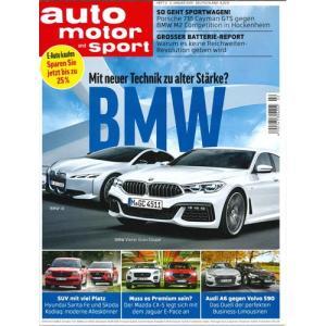 洋雑誌:Auto Motor und Sport 2019年1月3日号 (ドイツ版/アウトモータウントシュポルト)|grease-shop