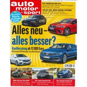 洋雑誌:Auto Motor und Sport 2019年1月17日号 (ドイツ版/アウトモータウントシュポルト)|grease-shop