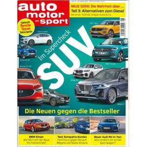 洋雑誌:Auto Motor und Sport 2019年3月28日号 (ドイツ版/アウトモータウントシュポルト)【日付/時間指定・不可】|grease-shop