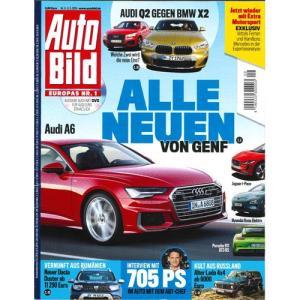 洋雑誌:Auto Bild 2018年3月2日号 (ドイツ版/アウトビルト)|grease-shop
