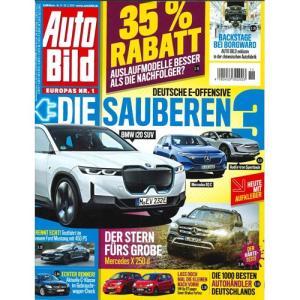 洋雑誌:Auto Bild 2018年3月16日号 (ドイツ版/アウトビルト)|grease-shop