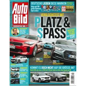 洋雑誌:Auto Bild 2018年3月23日号 (ドイツ版/アウトビルト)|grease-shop