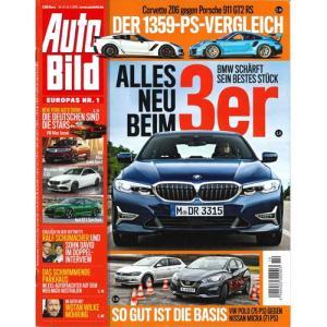 洋雑誌:Auto Bild 2018年4月6日号 (ドイツ版/アウトビルト) grease-shop