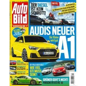 洋雑誌:Auto Bild 2018年4月27日号 (ドイツ版/アウトビルト)|grease-shop