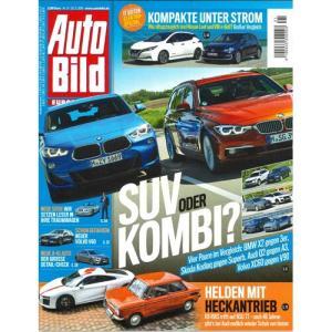 洋雑誌:Auto Bild 2018年5月25日号 (ドイツ版/アウトビルト)|grease-shop