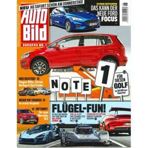 洋雑誌:Auto Bild 2018年6月28日号 (ドイツ版/アウトビルト)|grease-shop