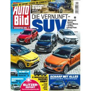 洋雑誌:Auto Bild 2018年7月5日号 (ドイツ版/アウトビルト) grease-shop