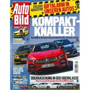 洋雑誌:Auto Bild 2018年7月19日号 (ドイツ版/アウトビルト)|grease-shop