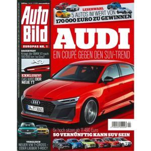 洋雑誌:Auto Bild 2018年11月1日号 (ドイツ版/アウトビルト) grease-shop