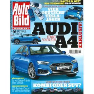 洋雑誌:Auto Bild 2018年11月15日号 (ドイツ版/アウトビルト)|grease-shop