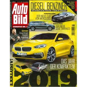 洋雑誌:Auto Bild 2019年1月10日号 (ドイツ版/アウトビルト)|grease-shop