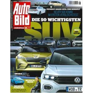 洋雑誌:Auto Bild 2019年2月21日号 (ドイツ版/アウトビルト)|grease-shop