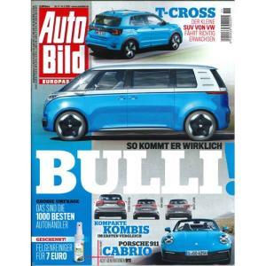 洋雑誌:Auto Bild 2019年3月14日号 (ドイツ版/アウトビルト)|grease-shop