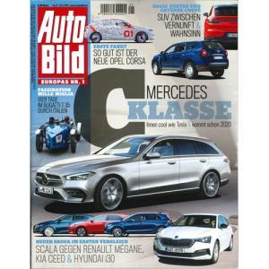 洋雑誌:Auto Bild 2019年5月23日号 (ドイツ版/アウトビルト)【日付/時間指定・不可】 grease-shop