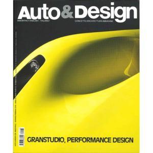 洋雑誌:Auto & Design No.228 2018年1月/2月号 (イタリア版/オートアンドデザイン)|grease-shop