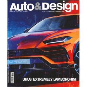 洋雑誌:Auto & Design No.229 2018年3月/4月号 (イタリア版/オートアンドデザイン)|grease-shop