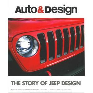 洋雑誌:Auto & Design No.232 2018年9月/10月号 (イタリア版/オート&デザイン)|grease-shop|02