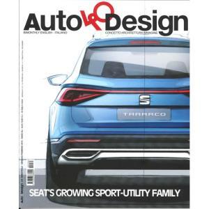 洋雑誌:Auto & Design No.234 2019年1月/2月号 (イタリア版/オート&デザイン)|grease-shop
