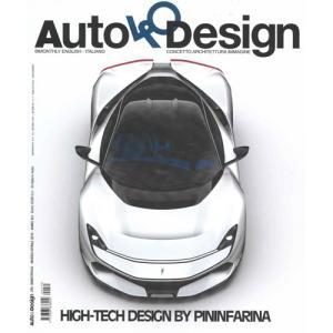 洋雑誌:Auto & Design No.235 2019年3月/4月号 (イタリア版/オート&デザイン)|grease-shop