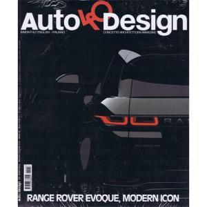 洋雑誌:Auto & Design No.236 2019年5月/6月号 (イタリア版/オート&デザイン)【日付/時間指定・不可】|grease-shop