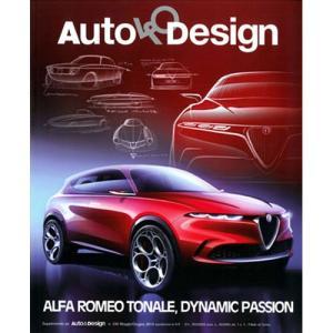 洋雑誌:Auto & Design No.236 2019年5月/6月号 (イタリア版/オート&デザイン)【日付/時間指定・不可】|grease-shop|02