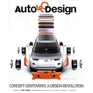 洋雑誌:Auto & Design No.236 2019年5月/6月号 (イタリア版/オート&デザイン)【日付/時間指定・不可】|grease-shop|03