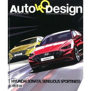 洋雑誌:Auto & Design No.237 2019年7月/8月号 (イタリア版/オート&デザイン)|grease-shop